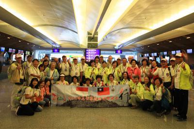 印尼日惹世界遺產國際健走