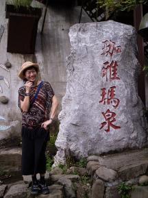 2020.07.25-26下鄉健走~嘉義茶山部落〈鄒族〉