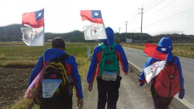 2016日本東松山國際健走
